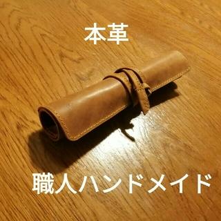 本革 レザー ロールペンケース ハンドメイド プルームテックケース(その他)