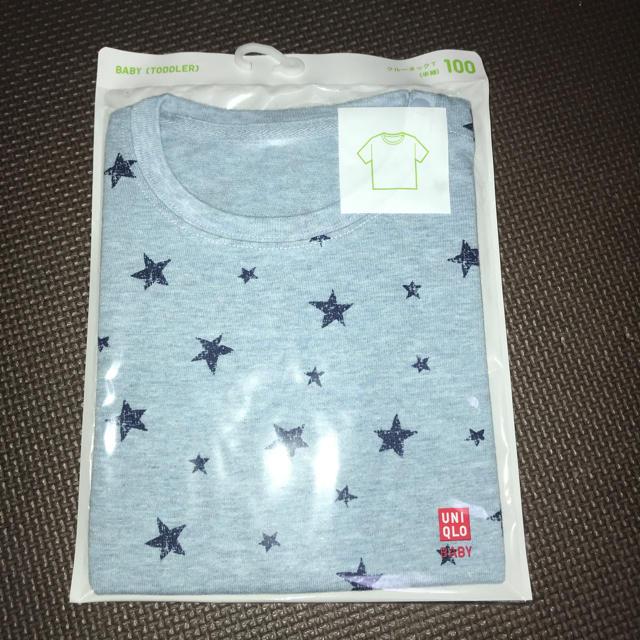 UNIQLO(ユニクロ)のユニクロ クルーネックT (半袖) キッズ/ベビー/マタニティのキッズ服男の子用(90cm~)(Tシャツ/カットソー)の商品写真