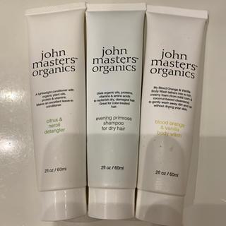 John Masters Organics - 【新品、未開封】ジョンマスターオーガニック トラベルキット