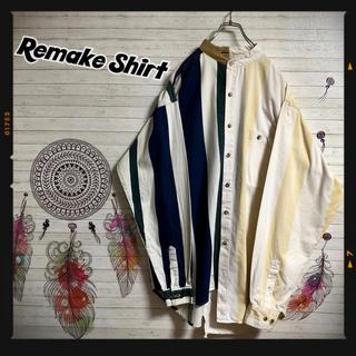 ラルフローレン(Ralph Lauren)の【一点物】リメイクシャツ 再構築 パッチワーク 長袖シャツ FREESIZE(シャツ)