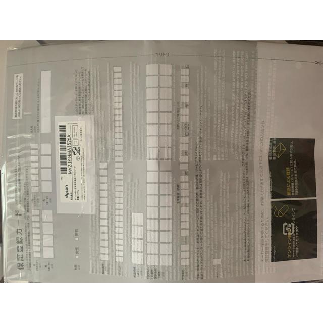 Dyson(ダイソン)のdyson pure hot cool HP01 空気清浄機付 箱付き 羽なし スマホ/家電/カメラの冷暖房/空調(ファンヒーター)の商品写真