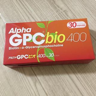 アルファ(alpha)のアルファGPCビオ400(その他)