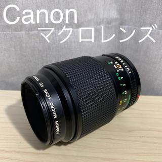 キヤノン(Canon)のCanon macro lens FD 100mm 1:4(レンズ(単焦点))