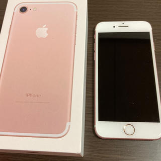 iPhone - iphone 7 simフリー 128gb ピンク