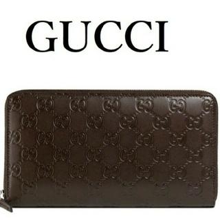 グッチ(Gucci)のGUCCI 長財布 シグネチャー(長財布)