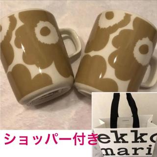 marimekko - マリメッコ マグカップ 新品 2つセット