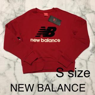 New Balance - 【S size】新品 大人気モデル NEW BALANCE レディース トレーナ