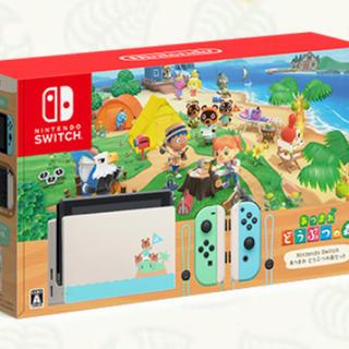 Nintendo Switch - 【新品未開封】Nintendo Switch あつまれ どうぶつの森 セット