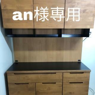 ウニコ(unico)のウニコ unico 食器棚 WYTHE ワイス1200(キッチン収納)