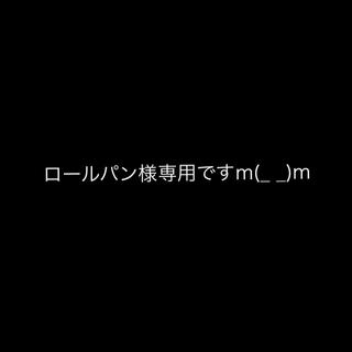 ミツビシデンキ(三菱電機)のロールパン様専用ですm(_ _)m(PC周辺機器)