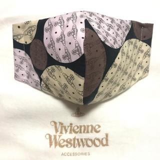 ヴィヴィアンウエストウッド(Vivienne Westwood)のインナーマスクハンドメイド ヴィヴィアンウエストウッド ハンカチ紺①(ハンカチ)