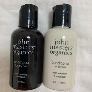 ジョンマスターオーガニック(John Masters Organics)のシャンプー&コンディショナー(シャンプー/コンディショナーセット)