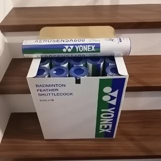ヨネックス(YONEX)のエアロセンサ600 バドミントン シャトル 新品未使用(バドミントン)