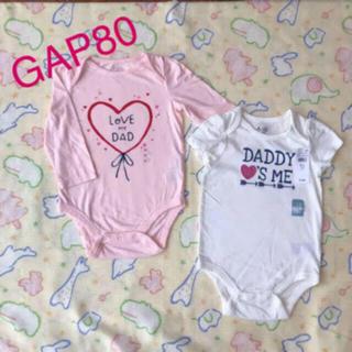 babyGAP - GAP 新品80cmロンパース  s-12