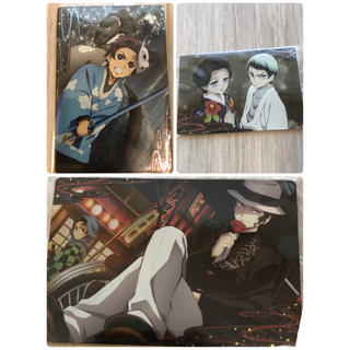 BANDAI - 鬼滅の刃 ウエハース カード セット 炭治郎 鱗滝 無惨 愈史郎 珠世