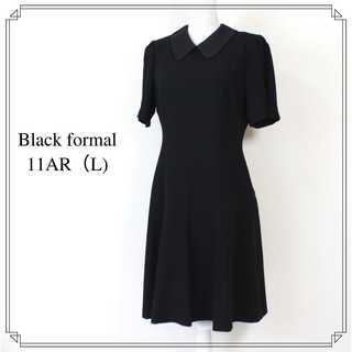 襟付き 半袖 ブラックフォーマルワンピース 喪服 礼服 上質 11AR(L) (礼服/喪服)