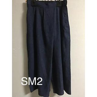 サマンサモスモス(SM2)の☆SM2☆サマンサモスモス   リネン混ワイドパンツ(カジュアルパンツ)