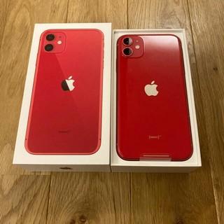 iPhone - 新品未使用iPhone11 本体 128GB 人気のレッド SIMフリー
