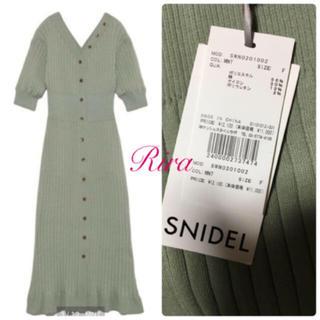 snidel - 正規品🌷新作新品🍀スナイデル フロントボタンニットワンピース