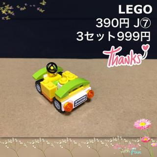 Lego - レゴ LEGOブロック J⑦ レゴフレンズ 乗り物 車 ゴーカート
