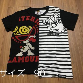 HYSTERIC MINI - ヒステリックミニ Tシャツ 90