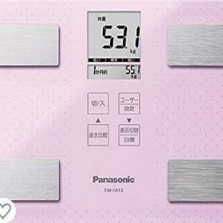 パナソニック(Panasonic)の【Panasonic】パナソニック☆体組成計 美品(体重計/体脂肪計)