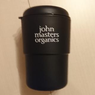 ジョンマスターオーガニック(John Masters Organics)の【John Master Organics】ジョンマスター☆カフェタンブラー(タンブラー)