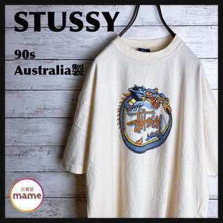 ステューシー(STUSSY)の【激レア‼︎】【OZ製】STUSSY◎90s 紺タグ ドラゴンプリント Tシャツ(Tシャツ/カットソー(半袖/袖なし))