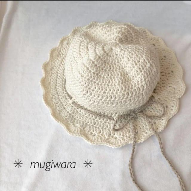 麦わら帽子 コットン帽子 ベビー オーダーページ キッズ/ベビー/マタニティのこども用ファッション小物(帽子)の商品写真