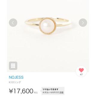 NOJESS - ノジェス リング k10