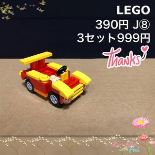 Lego - レゴ LEGOブロック J⑧ レゴフレンズ 乗り物 車 スポーツカー 280馬力