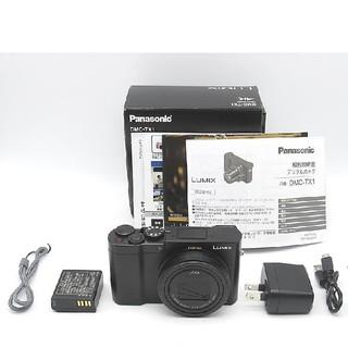 パナソニック(Panasonic)のLUMIX DMC-TX1(コンパクトデジタルカメラ)