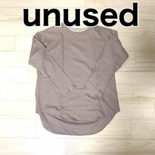 アンユーズド(UNUSED)のunusedアンユーズド シャツ ロンT(Tシャツ/カットソー(七分/長袖))