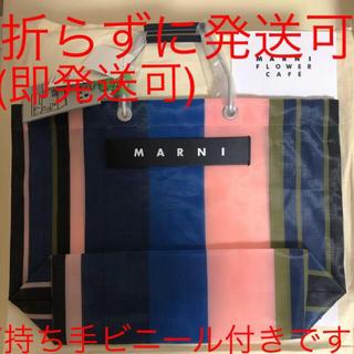 Marni - MARNI FLOWER CAFE マルニ フラワーカフェ ストライプ バッグ