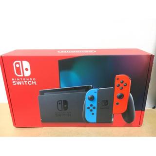 新モデル Nintendo Switch  本体 ネオンカラー (家庭用ゲーム機本体)