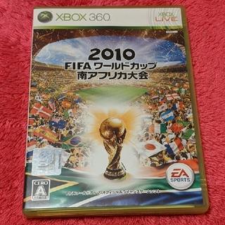 エックスボックス360(Xbox360)の2010 FIFA ワールドカップ 南アフリカ大会 XBOX360(家庭用ゲームソフト)