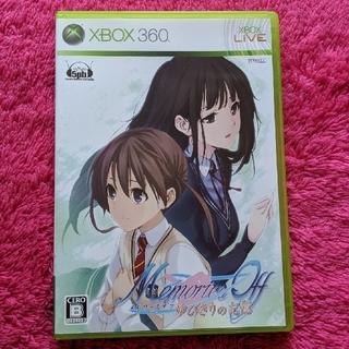 エックスボックス360(Xbox360)のメモリーズオフ ゆびきりの記憶 XBOX360(家庭用ゲームソフト)