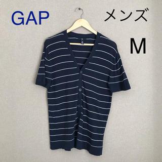 GAP 半袖 カーディガン メンズ Mサイズ