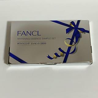 FANCL - ファンケル ホワイトニングエッセンスc  新品・未使用