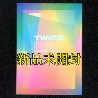Waste(twice)