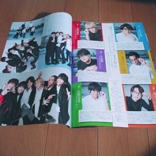 ステージナビ vol.44(2020) Aぇ!グループ