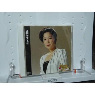 CD「江利チエミ 2 Best★Best」  ase7-r(演歌)