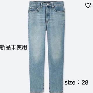 ユニクロ(UNIQLO)のユニクロ / ハイライズストレートジーンズ(丈標準72cm)(デニム/ジーンズ)