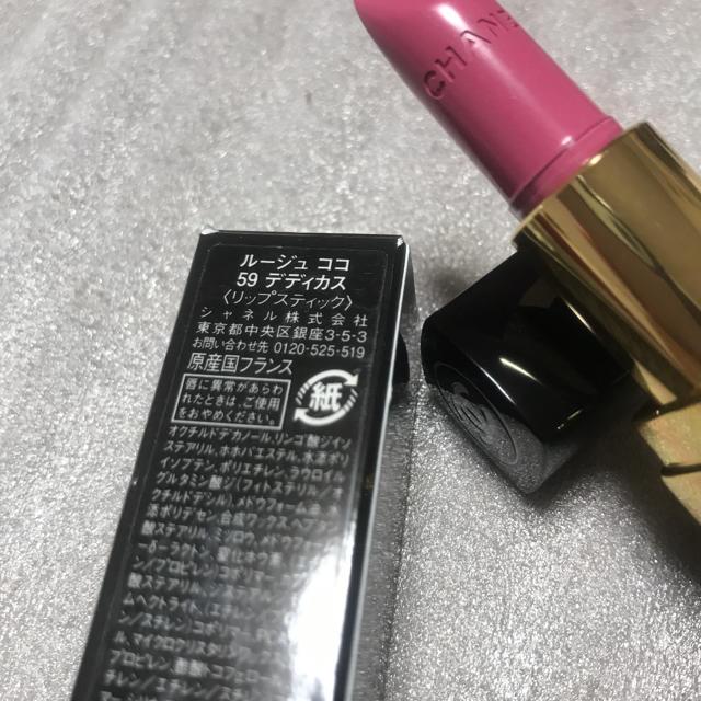 CHANEL(シャネル)のシャネル ルージュ ココ リップスティック コスメ/美容のベースメイク/化粧品(口紅)の商品写真