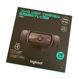 ロジクール C920n webカメラ オートフォーカス デュアルマイク ステレオ(PC周辺機器)