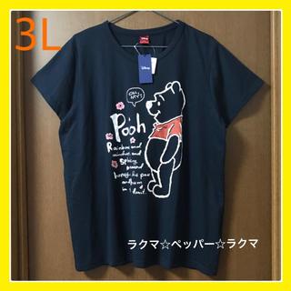 クマノプーサン(くまのプーさん)のくまのプーさん tシャツ 3L ネイビー(Tシャツ(半袖/袖なし))