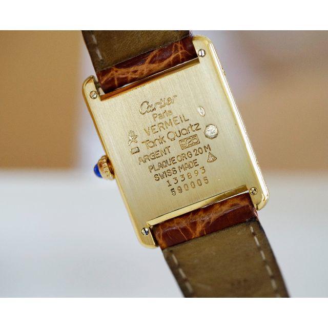 Cartier(カルティエ)の美品 カルティエ マスト タンク アイボリー LM Cartier メンズの時計(腕時計(アナログ))の商品写真