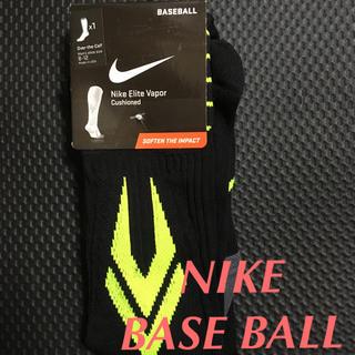 ナイキ(NIKE)のNIKE 野球専用ソックス(ソックス)