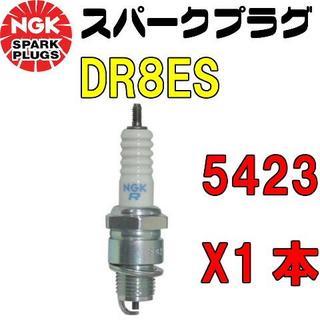 00-2168/NGK スパーク プラグ 品番 DR8ES 5423 ネジ形 x