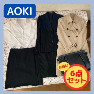 アオキ(AOKI)のAOKI スーツ6点セット(スーツ)
